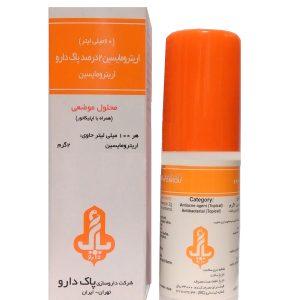 محلول موضعی اریترومایسین 2 درصد پاک دارو