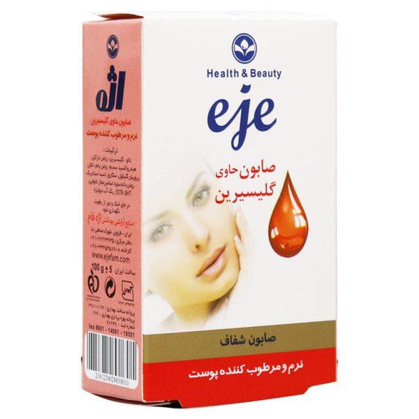 صابون گلیسیرینه اژه مناسب پوست های خشک و حساس