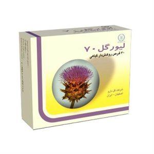 قرص لیورگل ۷۰ گل دارو