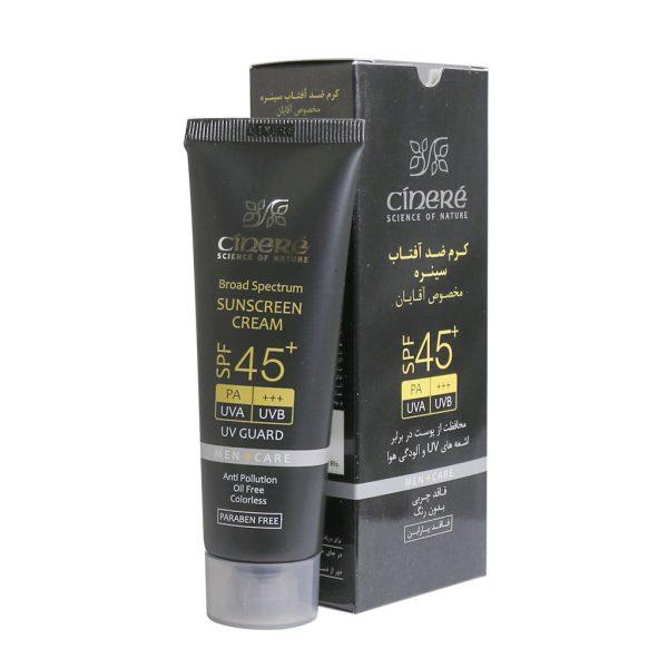 کرم ضد آفتاب +SPF45 مخصوص آقایان سینره