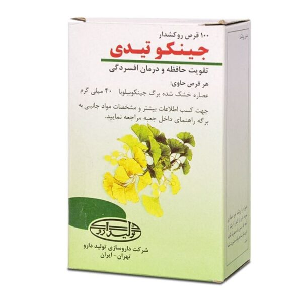 قرص گیاهی جینکو تیدی تولید دارو