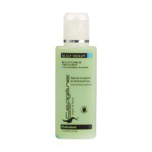 شامپو ضد شوره و تقویت کننده موهای چرب سپیژن
