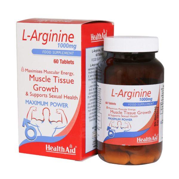 قرص ال آرژنین هلث اید