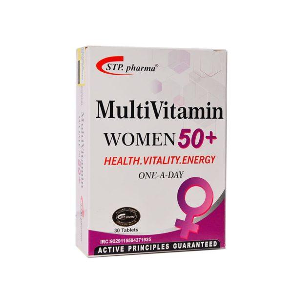 قرص مولتی ویتامین بانوان بالای ۵۰ سال اس تی پی فارما