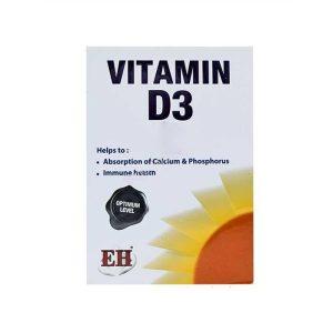 کپسول ویتامین د3 1000 ای اچ