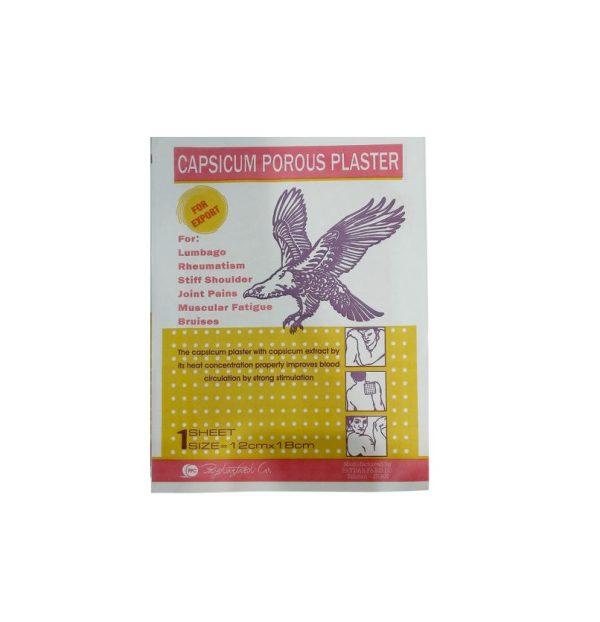 چسب ضد درد کاپسیکوم عقاب نشان