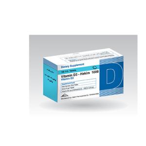 کپسول ویتامین D3  حکیم