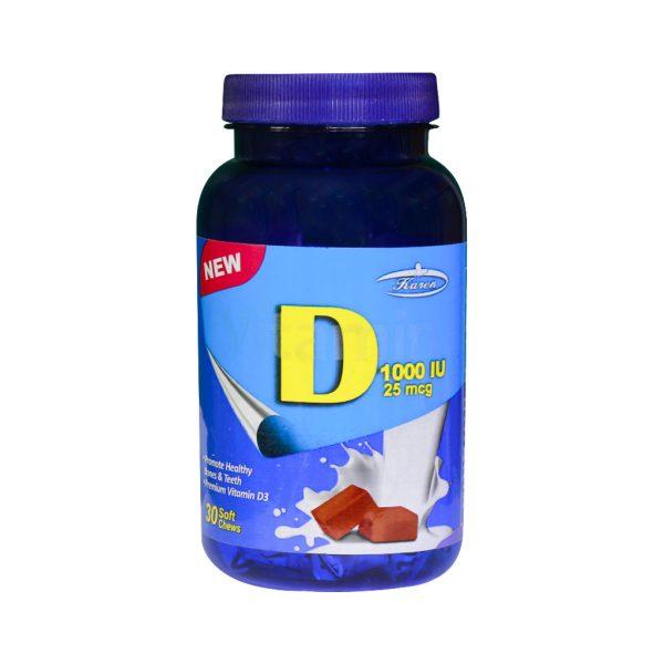 تافی ویتامین دی کارن