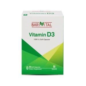 سافت ژل ویتامین  د3 باریویتال