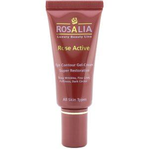 کرم دور چشم رزالیا مدل Rosa Active